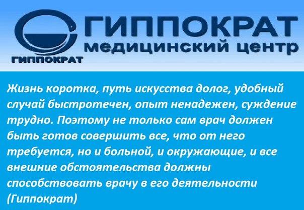 10-я поликлиника днепропетровск телефон