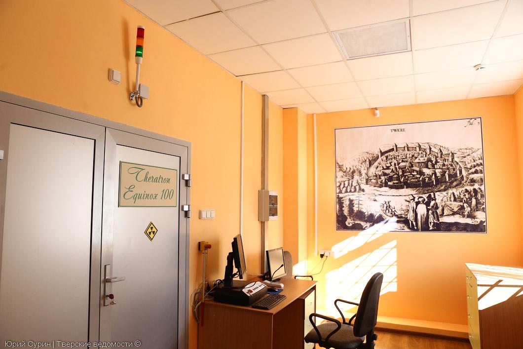 Записаться на прием к врачу таганрог поликлиника на чайкиной