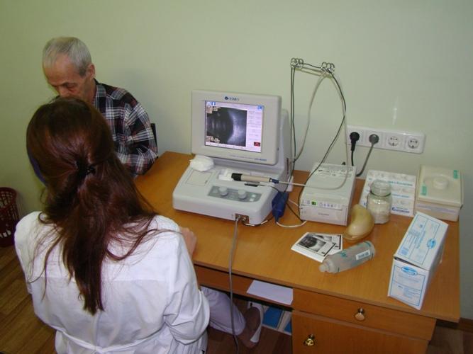 лазерный центр больница рыбаков владивосток