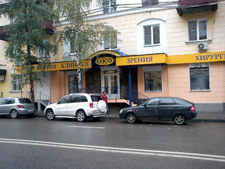 Областная детская поликлиника ярославль официальный сайт