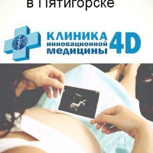 Больницы в мариуполе в ильичевском районе