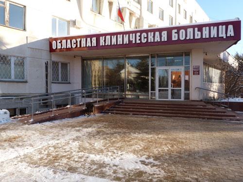 Медицинские центры в ставропольском крае