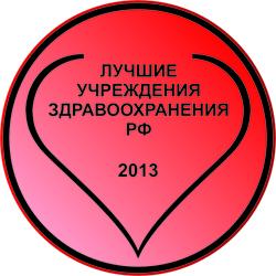 Офтальмологическая клиника в барнауле советская 8 официальный сайт