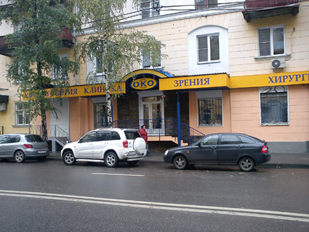 Онкология в киевской областной больнице