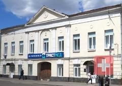 Киров больницы поликлиники