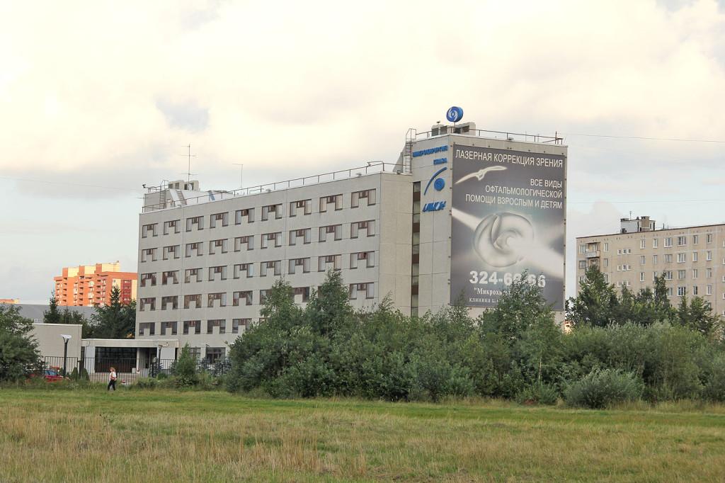 Детская консультативно-диагностическая поликлиника г мурманска