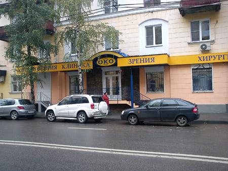 Вита в вологде на марии ульяновой врачи