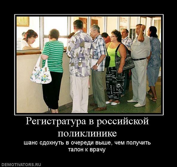 Больница зои космодемьянской 42
