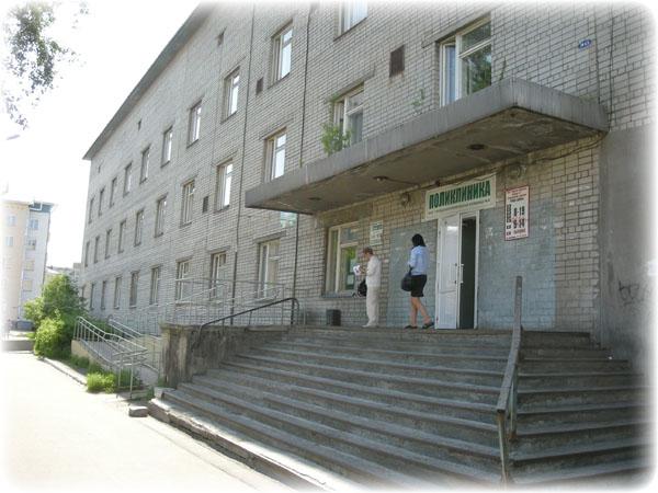 Областная клиническая поликлиника судогодское шоссе