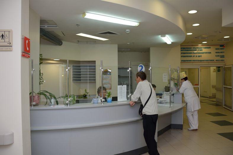 Москва детские больницы вакансии воспитатель