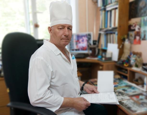 32 поликлиника на чукотском проезде официальный сайт