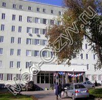 Городская клиническая больница парковая