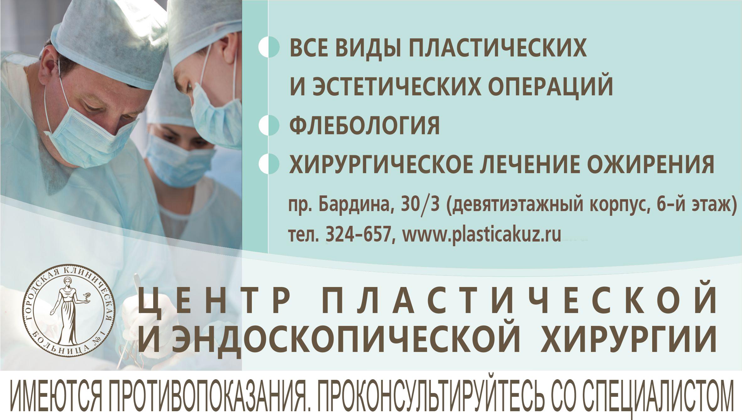Детская больница 2 в муроме