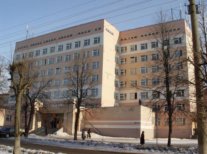 Клиническая больница мориса тореза
