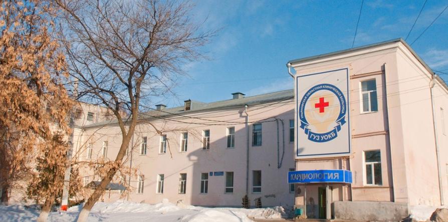 Городская стоматологическая поликлиника 5 в красноярске